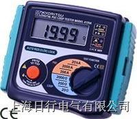 回路电阻测试仪4120A  4120A
