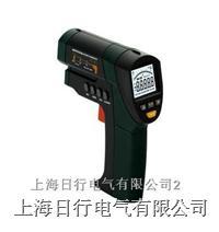 红外测温仪 MS6540B