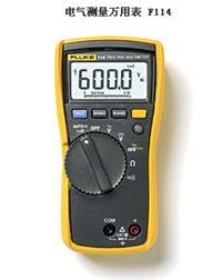 电气测量万用表 F114  F114