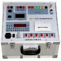 高压开关动作特性测试仪 RXGKV
