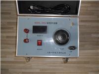 RXDL 500A型轻型升流器-上海日行 RXDL 500A