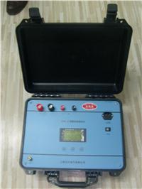 RXHL-Ⅲ智能回路电阻测试仪 RXHL-Ⅲ