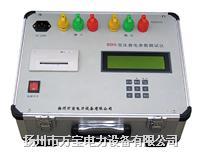 变压器空负载测试仪