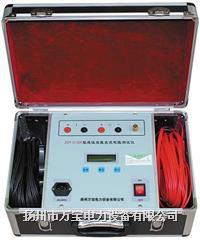 變壓器直流電阻快速測試儀
