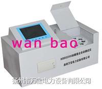 油酸值全自動測試儀