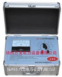 矿用杂散电流测试仪