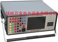 微机继电保护测试仪 WB808