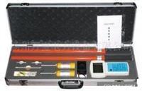 语言无线高压核相器 FRD-V