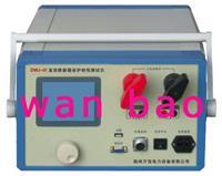 直流断路器安秒特性测试系统 DWJ-III
