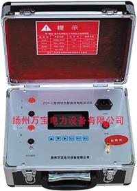 变压器直流电阻速测仪 ZGY-IV