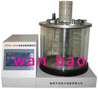 石油密度测定仪 WBMD-3