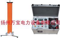 交直流高压发生器 ZGF-3000