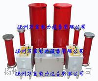 变频串联谐振耐压试验机