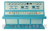 变压器多功能综合特性试验台 WBYD9000