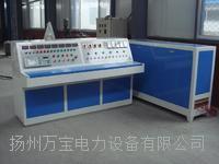 变压器特性多功能参数综合测试台 WBYD9000