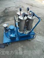 多用途多功能真空滤油机 WBDZJ