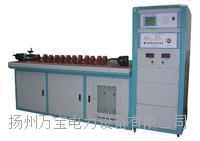 多台位PT互感器综合试验台 WBHST-5000