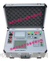 高压断路器计量测试仪
