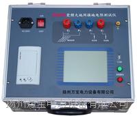大型地网电阻测量仪