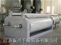 酵母专用干燥机  HZG