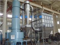 碳酸钙碳酸镁专用烘干设备 XZG