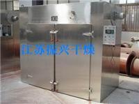 中药饮片专用干燥机 CT-C