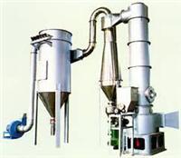 氢氧化铝专用干燥机 XZG