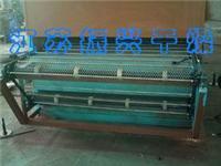 网带式干燥机  DW