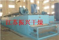网带式干燥机 DWT