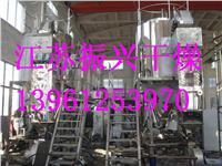 蛋黄粉专用烘干设备 LPG