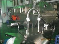柠檬酸专用烘干设备 ZLG