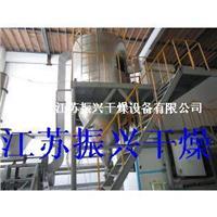 可溶性鱼粉烘干机 LPG