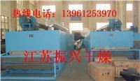 乙二醇催化剂干燥设备 DW