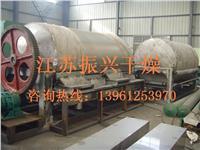 聚合氯化铝专用烘干机 HG