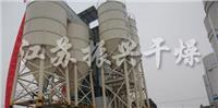 干粉砂浆年产30万吨生产线
