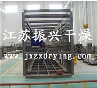 槟榔专用带式干燥机 DW