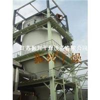 腐植酸钠专用干燥机 LPG
