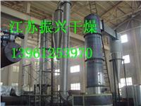 三氯砒啶粉体烘干设备