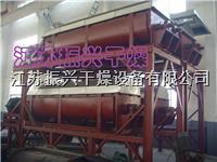 生活污水处理污泥干化设备 JYS