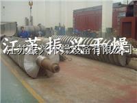 生活污水处理污泥干化设备