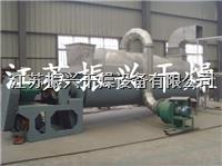 印染污泥专用烘干设备 JYG