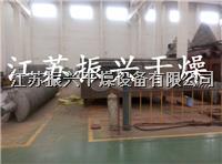 化工有机污泥专用干燥机 JYG