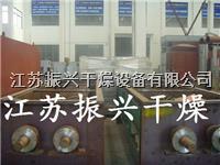 皮草污泥干化设备 JYG