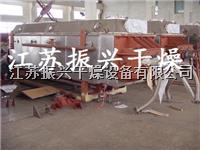 造纸尾桨专用干燥设备 JYG