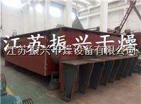 造纸尾桨专用干燥设备