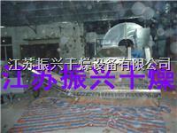 虾头专用带式干燥机 DW