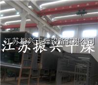 虾壳专用网带式干燥机 DW