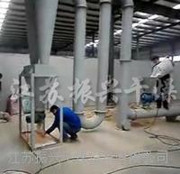黄豆粉专用气流干燥设备