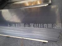 17-7PH不锈钢板