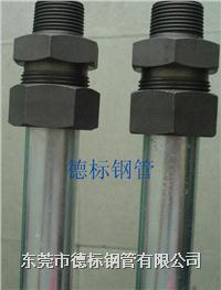 精密液压无缝钢管/DIN2391/液压系统专用钢管 4MM--76MM